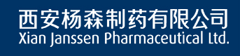 case study xian janssen pharmaceutical and euro